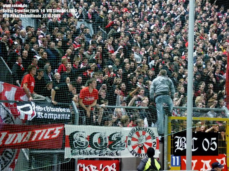 soke2_091027_SpVgg_Fürth_VfB_Stuttgart_DFB-Pokal_P1140472