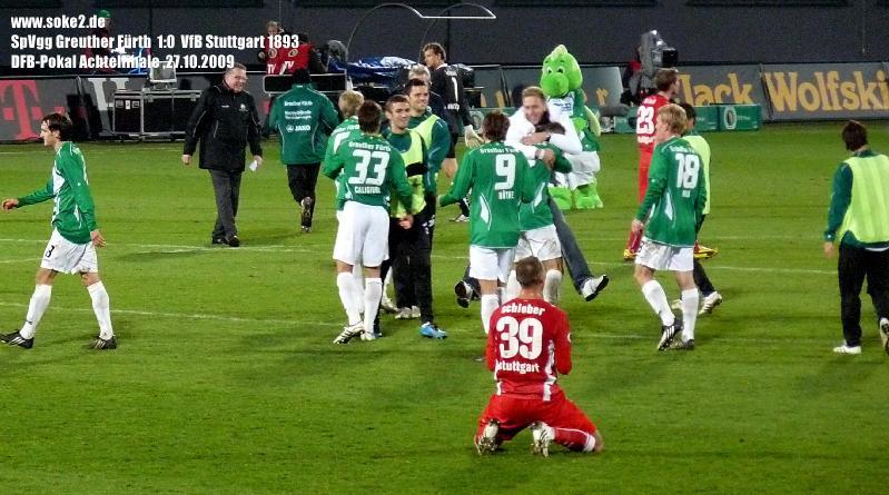 soke2_091027_SpVgg_Fürth_VfB_Stuttgart_DFB-Pokal_P1140489