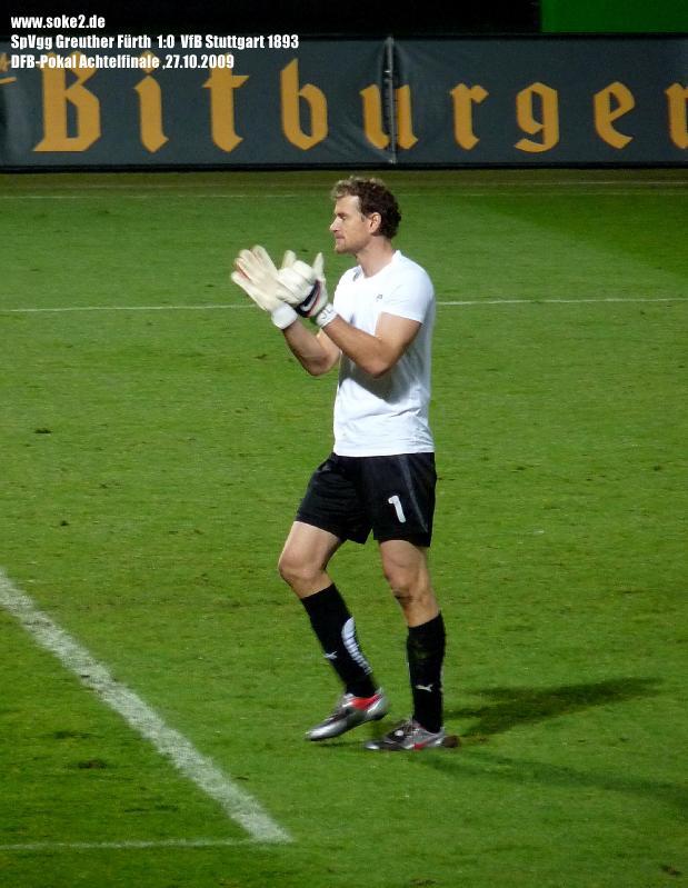 soke2_091027_SpVgg_Fürth_VfB_Stuttgart_DFB-Pokal_P1140491