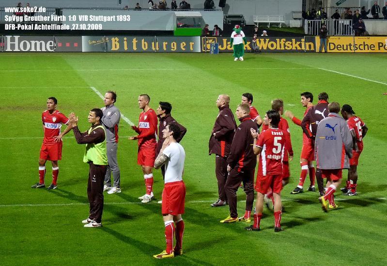 soke2_091027_SpVgg_Fürth_VfB_Stuttgart_DFB-Pokal_P1140498