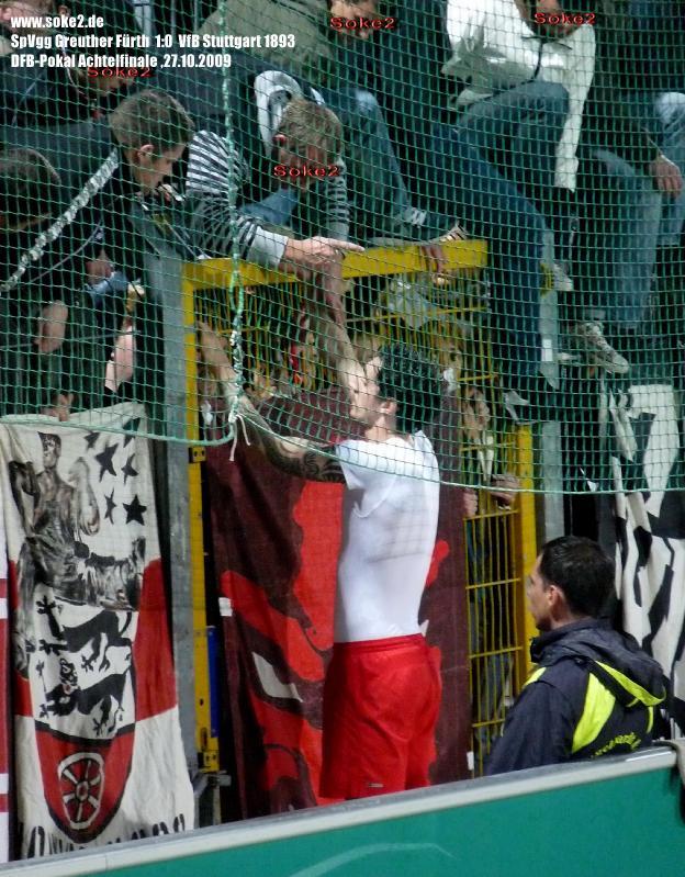 soke2_091027_SpVgg_Fürth_VfB_Stuttgart_DFB-Pokal_P1140500