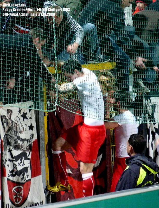 soke2_091027_SpVgg_Fürth_VfB_Stuttgart_DFB-Pokal_P1140504