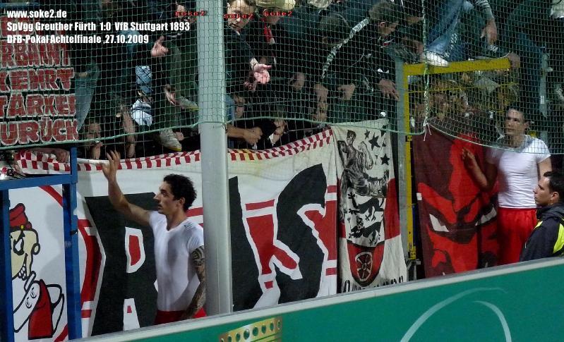 soke2_091027_SpVgg_Fürth_VfB_Stuttgart_DFB-Pokal_P1140505