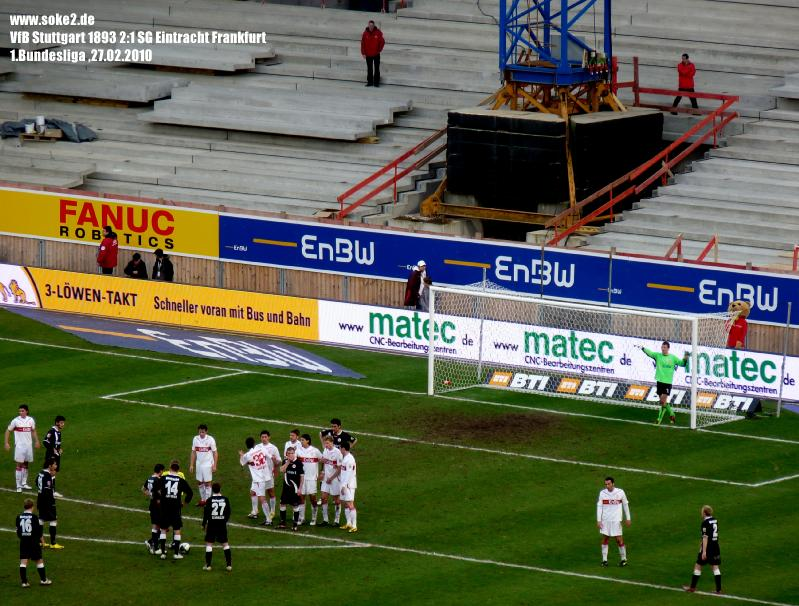 soke2_100227_VfB_Stuttgart_Eintracht_Frankfurt_P1170602
