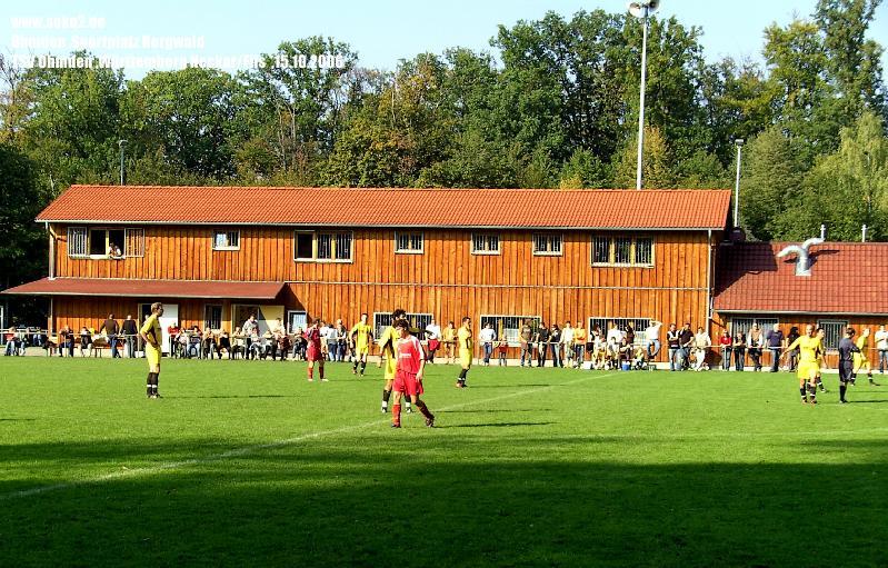 Ground_Soke2_060115_Ohmden_Sportplatz_Bergwald_BILD0290