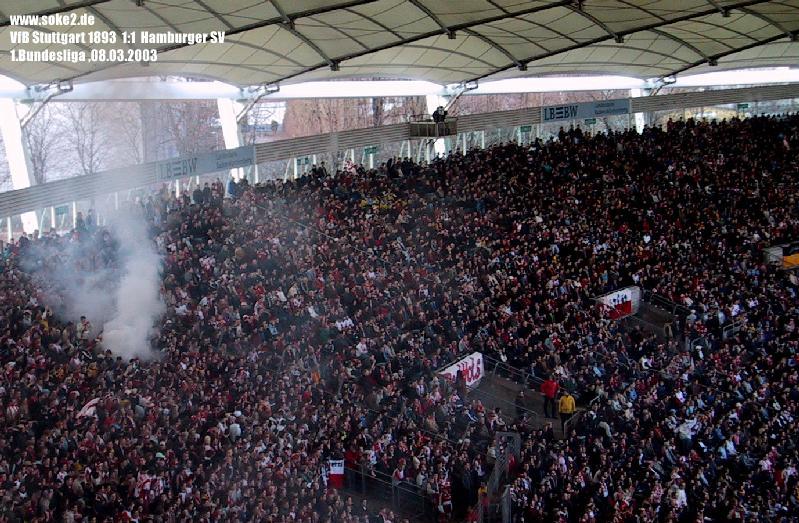 Soke2_030308_VfB_Stuttgart_1-1_HSV_134-3485_IMG