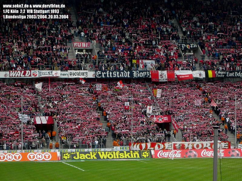 Soke2_040320_1.FC_Köln_VfB_Stuttgart_PICT1808