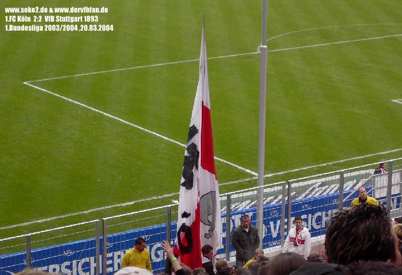 Soke2_040320_1.FC_Köln_VfB_Stuttgart_PICT1816