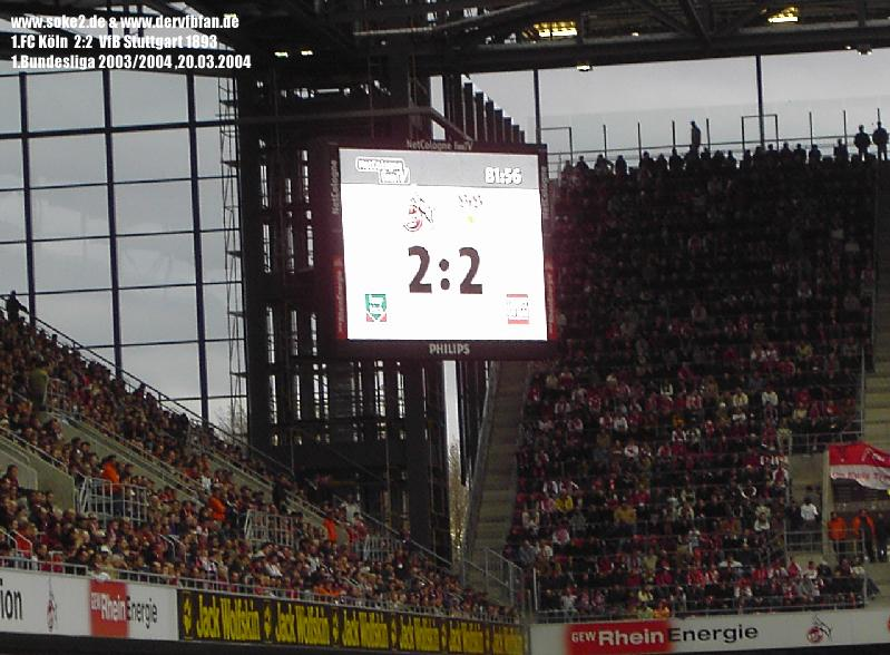 Soke2_040320_1.FC_Köln_VfB_Stuttgart_PICT1837