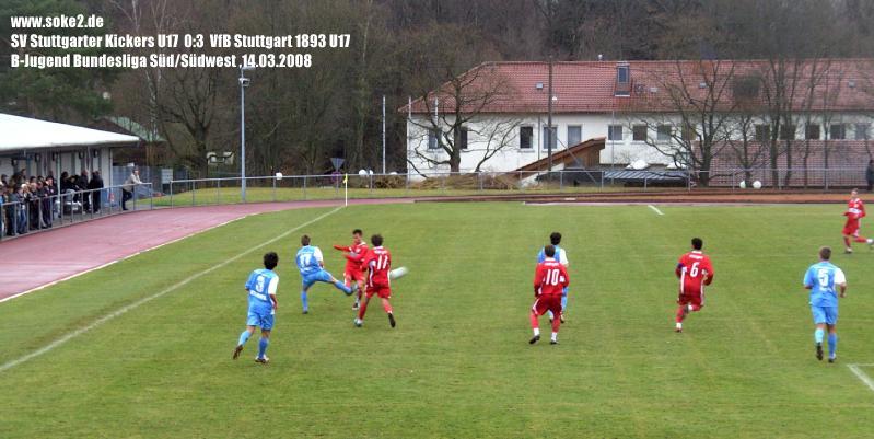 Soke2_070314_Stuttgarter_Kickers_VfB_Stuttgart_B-Jugend_BILD0816
