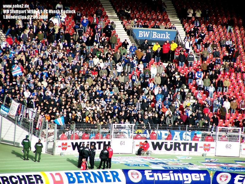 Soke2_080322_VfB_Stuttgart_Hansa_Rostock_128_0776