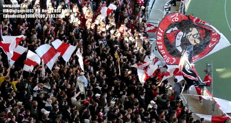 soke2_090321_VfB_Stuttgart_Hertha_BSC_Berlin_P1030838