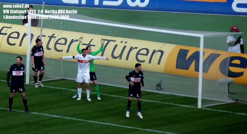 soke2_090321_VfB_Stuttgart_Hertha_BSC_Berlin_P1030884
