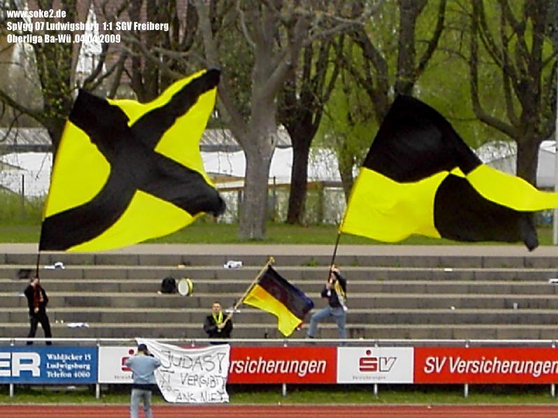 Soke2_040404_SpVgg_Ludwigsburg_1-1-_SGV_Freiberg_Oberliga_PICT2176