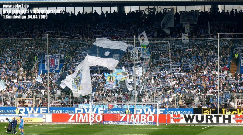 soke2_090404_VfL_Bochum_1-2_VfB_Stuttgart_P1040775