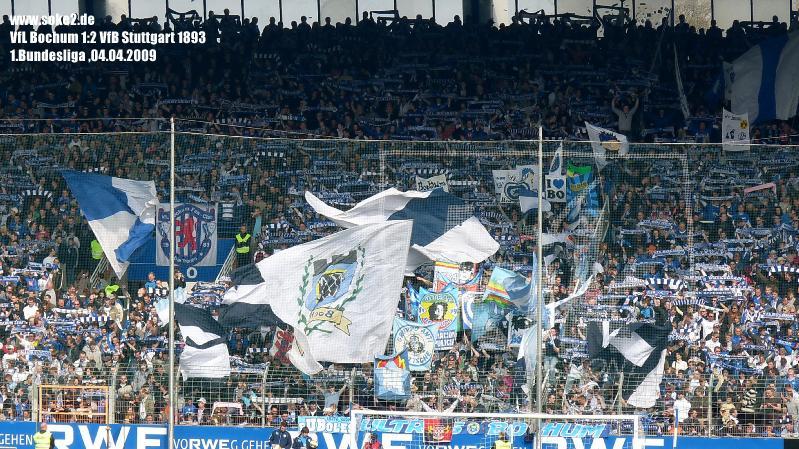 soke2_090404_VfL_Bochum_1-2_VfB_Stuttgart_P1040777