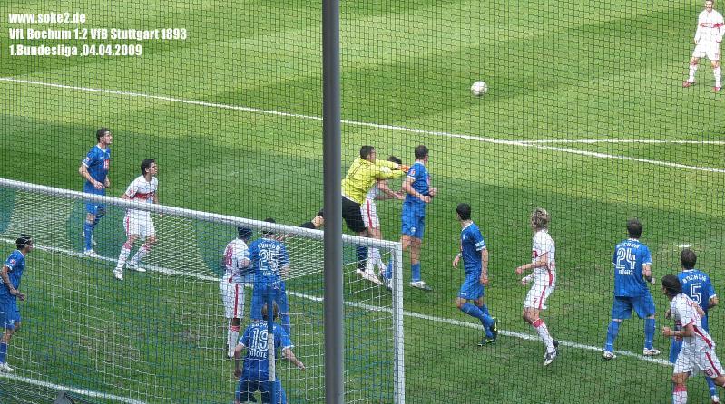 soke2_090404_VfL_Bochum_1-2_VfB_Stuttgart_P1040799