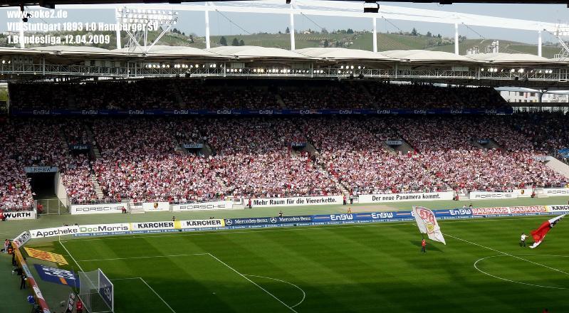 soke2_090412_VfB_Stuttgart_1-0_Hamburger_SV_P1050753