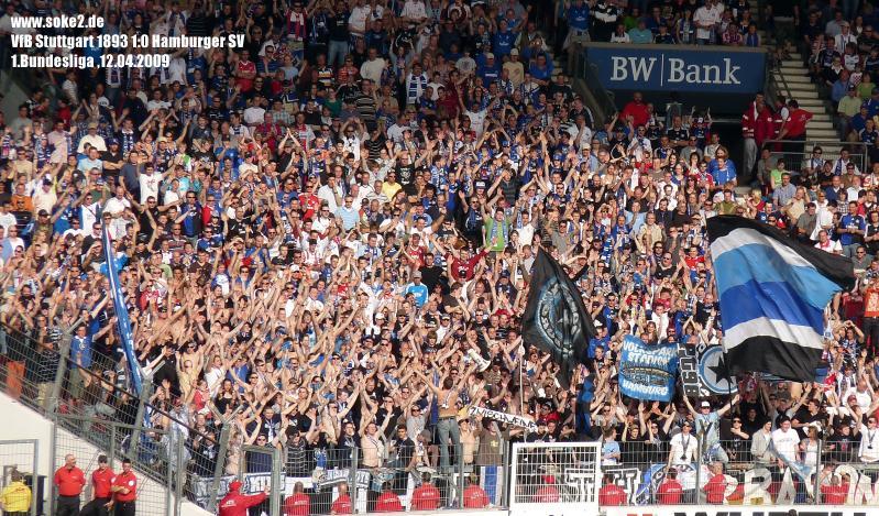 soke2_090412_VfB_Stuttgart_1-0_Hamburger_SV_P1050761