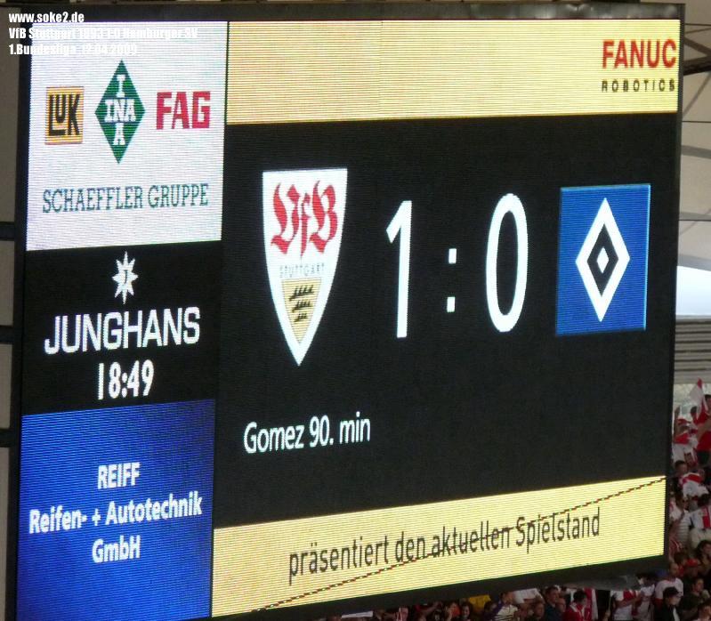 soke2_090412_VfB_Stuttgart_1-0_Hamburger_SV_P1050773