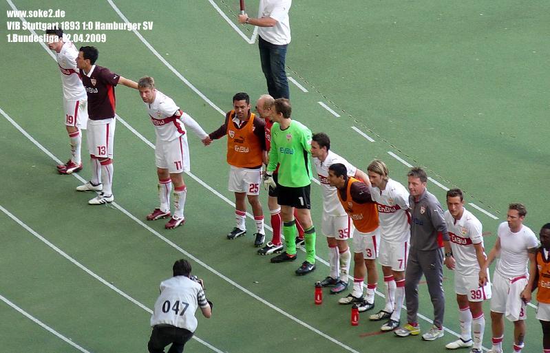 soke2_090412_VfB_Stuttgart_1-0_Hamburger_SV_P1050774