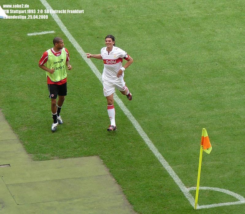 soke2_090425_VfB_Stuttgart_2-0_Eintracht_Frankfurt_P1060332