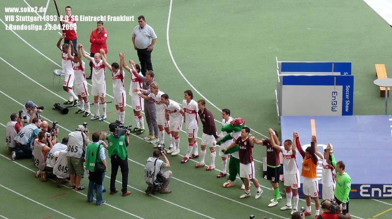 soke2_090425_VfB_Stuttgart_2-0_Eintracht_Frankfurt_P1060338