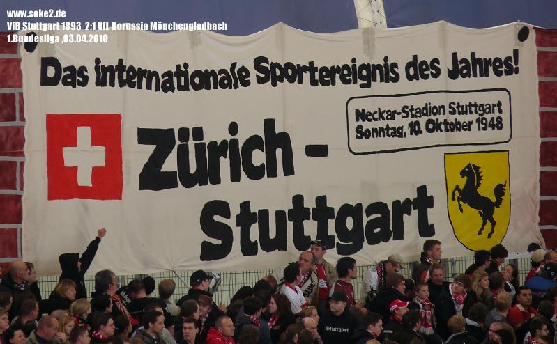 soke2_100403_VfB_Stuttgart_2-1_Borussia_Mönchengladbach_P1200568