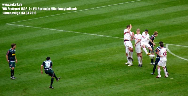 soke2_100403_VfB_Stuttgart_2-1_Borussia_Mönchengladbach_P1200585