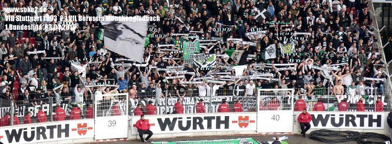 soke2_100403_VfB_Stuttgart_2-1_Borussia_Mönchengladbach_P1200586