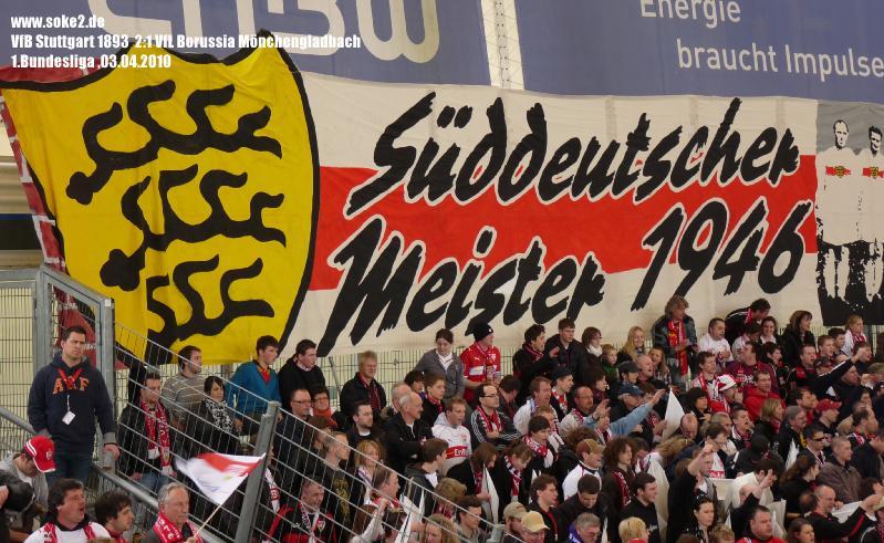 soke2_100403_VfB_Stuttgart_2-1_Borussia_Mönchengladbach_P1200610