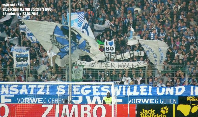 soke2_100423_VfL_Bochum_0-2_VfB_Stuttgart_Bundesliga_P1210712