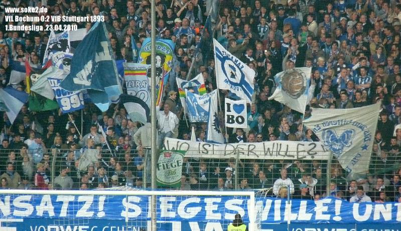 soke2_100423_VfL_Bochum_0-2_VfB_Stuttgart_Bundesliga_P1210715
