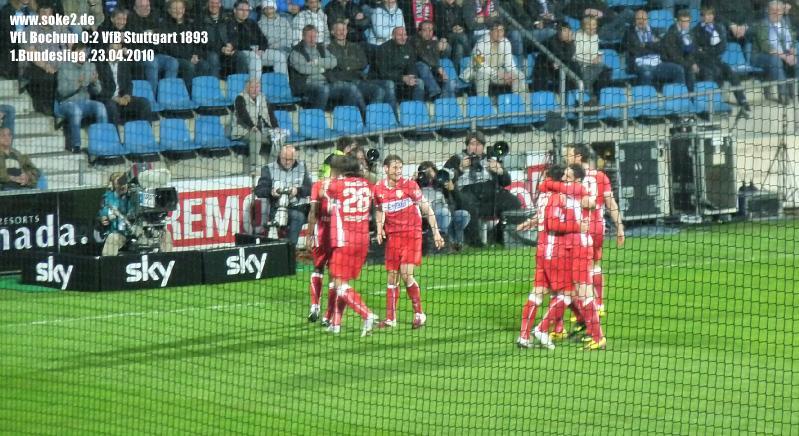 soke2_100423_VfL_Bochum_0-2_VfB_Stuttgart_Bundesliga_P1210718