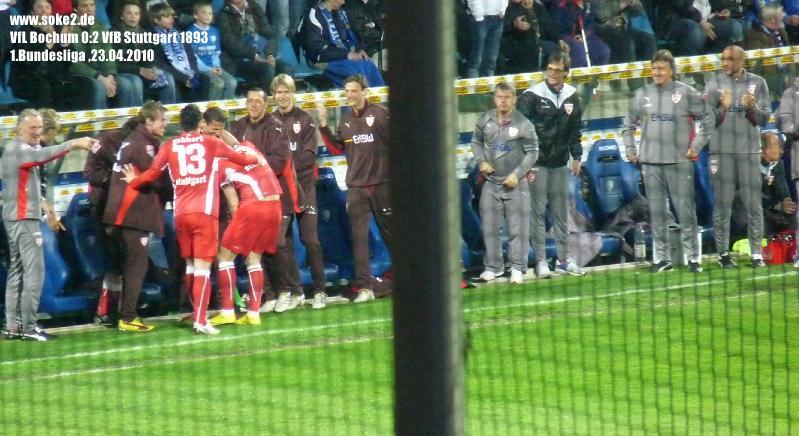 soke2_100423_VfL_Bochum_0-2_VfB_Stuttgart_Bundesliga_P1210721