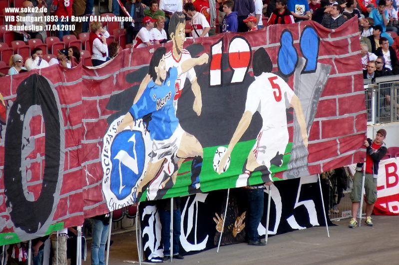 soke2_VfB_Stuttgart_2-1_Bayer_Leverkusen_P1210144