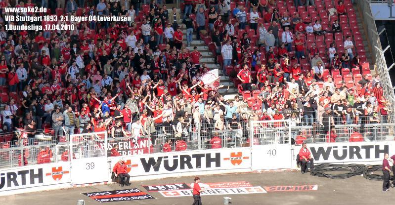 soke2_VfB_Stuttgart_2-1_Bayer_Leverkusen_P1210152