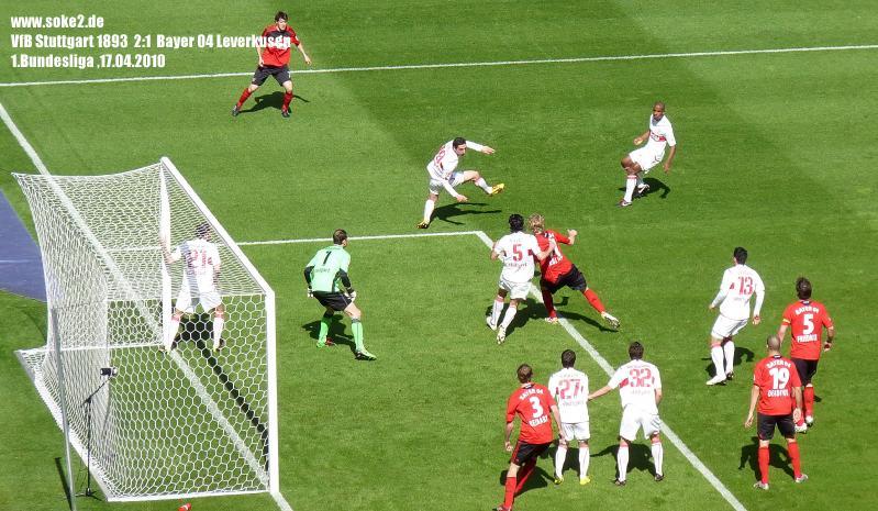 soke2_VfB_Stuttgart_2-1_Bayer_Leverkusen_P1210155