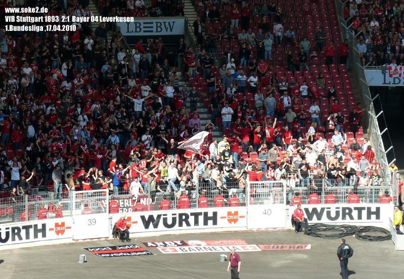 soke2_VfB_Stuttgart_2-1_Bayer_Leverkusen_P1210156