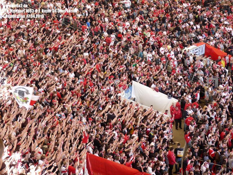 soke2_VfB_Stuttgart_2-1_Bayer_Leverkusen_P1210157
