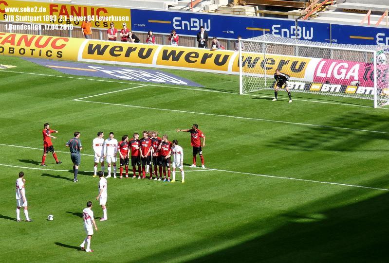 soke2_VfB_Stuttgart_2-1_Bayer_Leverkusen_P1210158