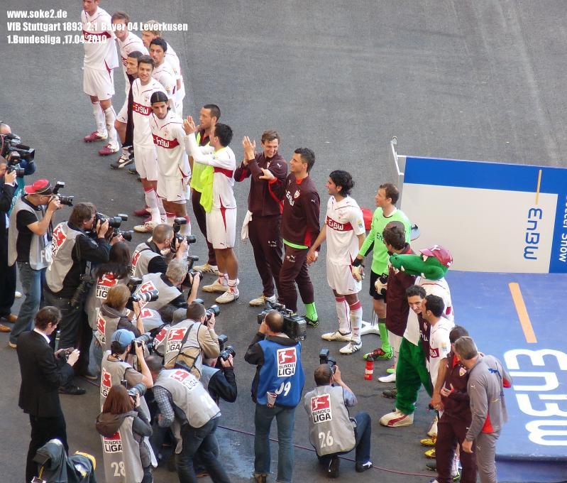 soke2_VfB_Stuttgart_2-1_Bayer_Leverkusen_P1210171