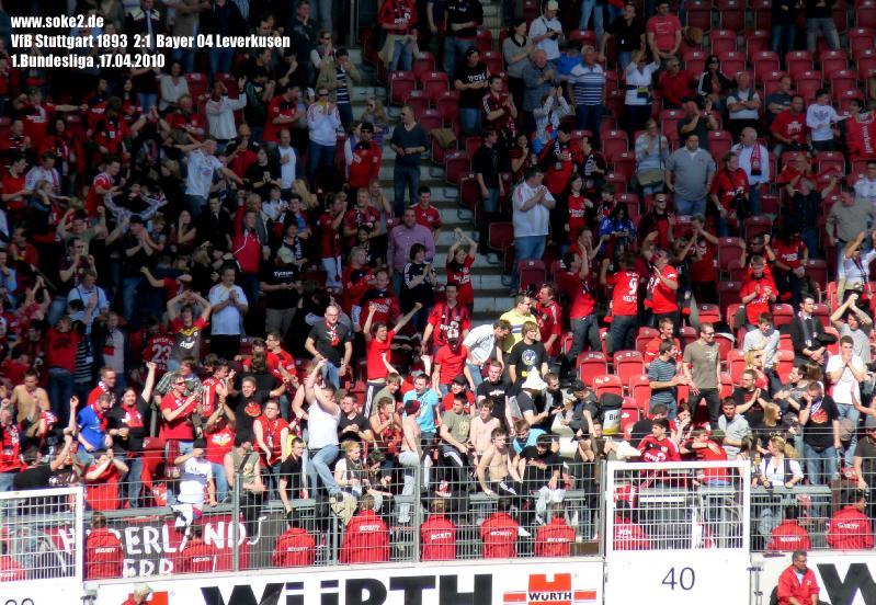 soke2_VfB_Stuttgart_2-1_Bayer_Leverkusen_P1210198