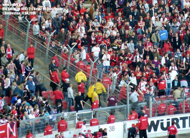 soke2_VfB_Stuttgart_2-1_Bayer_Leverkusen_P1210272