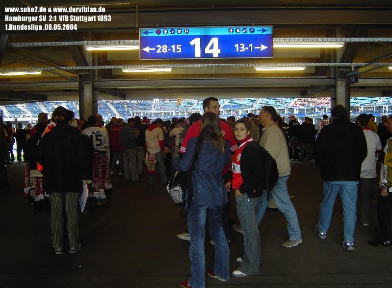 Soke2_040508_Hamburger_SV_2-1_VfB_Stuttgart_PICT2803