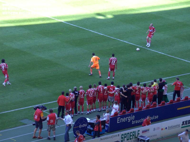 Soke2_070519_VfB_Stuttgart_2-1_Energie_Cottbus_PICT0092