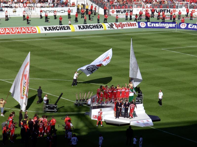 Soke2_070519_VfB_Stuttgart_2-1_Energie_Cottbus_PICT0100