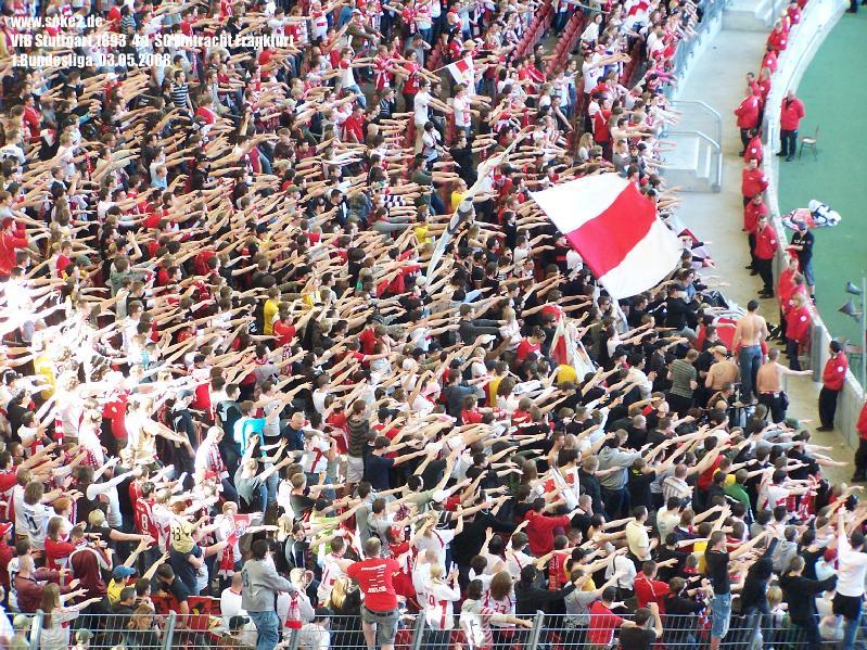 Soke2_080503_VfB_Stuttgart_4-1_Eintracht_Frankfurt_132_1725