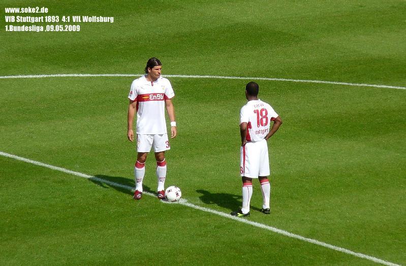 soke2_090509_VfB_Stuttgart_4-1_VfL_Wolfsburg_P1060828