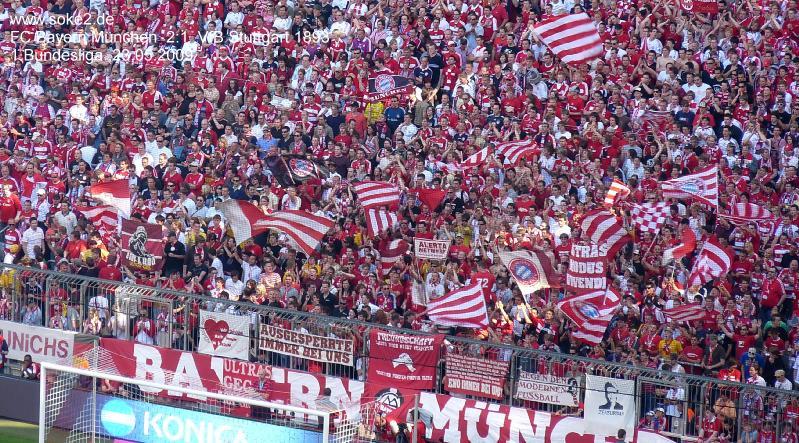 soke2_090523_Bayern_München_VfB_Stuttgart_P1070815